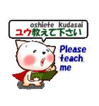 ユウを愛する人へ 日本語(ローマ字)と英語(個別スタンプ:31)
