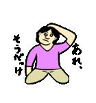 なんかヨガ(個別スタンプ:01)