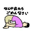なんかヨガ(個別スタンプ:03)