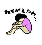 なんかヨガ(個別スタンプ:04)