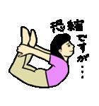 なんかヨガ(個別スタンプ:05)