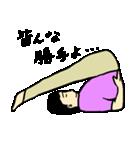 なんかヨガ(個別スタンプ:06)