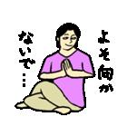 なんかヨガ(個別スタンプ:07)