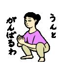 なんかヨガ(個別スタンプ:08)