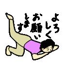なんかヨガ(個別スタンプ:09)