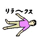 なんかヨガ(個別スタンプ:10)