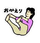 なんかヨガ(個別スタンプ:11)