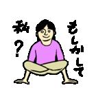なんかヨガ(個別スタンプ:12)