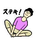 なんかヨガ(個別スタンプ:13)