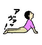 なんかヨガ(個別スタンプ:14)