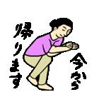 なんかヨガ(個別スタンプ:16)