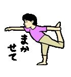 なんかヨガ(個別スタンプ:19)