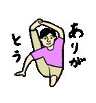 なんかヨガ(個別スタンプ:20)