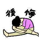 なんかヨガ(個別スタンプ:23)