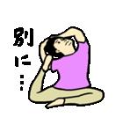 なんかヨガ(個別スタンプ:25)