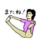なんかヨガ(個別スタンプ:26)