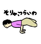 なんかヨガ(個別スタンプ:27)