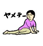 なんかヨガ(個別スタンプ:29)