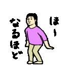 なんかヨガ(個別スタンプ:30)