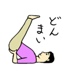 なんかヨガ(個別スタンプ:31)