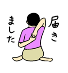なんかヨガ(個別スタンプ:34)