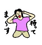 なんかヨガ(個別スタンプ:35)