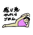 なんかヨガ(個別スタンプ:36)