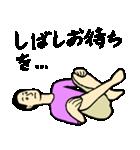 なんかヨガ(個別スタンプ:38)