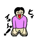 なんかヨガ(個別スタンプ:39)