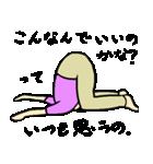 なんかヨガ(個別スタンプ:40)