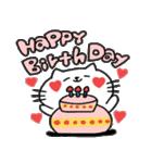 誕生日メッセージスタンプ(個別スタンプ:01)