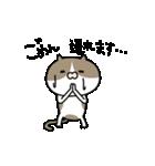 遅刻常習犯の猫平さん【猫田さん番外編1】(個別スタンプ:01)