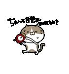 遅刻常習犯の猫平さん【猫田さん番外編1】(個別スタンプ:03)