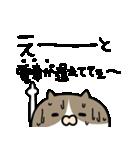 遅刻常習犯の猫平さん【猫田さん番外編1】(個別スタンプ:04)