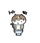 遅刻常習犯の猫平さん【猫田さん番外編1】(個別スタンプ:05)