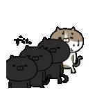 遅刻常習犯の猫平さん【猫田さん番外編1】(個別スタンプ:06)