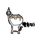 遅刻常習犯の猫平さん【猫田さん番外編1】(個別スタンプ:07)