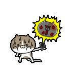 遅刻常習犯の猫平さん【猫田さん番外編1】(個別スタンプ:09)
