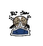 遅刻常習犯の猫平さん【猫田さん番外編1】(個別スタンプ:12)