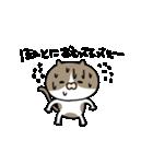 遅刻常習犯の猫平さん【猫田さん番外編1】(個別スタンプ:13)