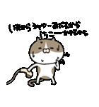 遅刻常習犯の猫平さん【猫田さん番外編1】(個別スタンプ:14)