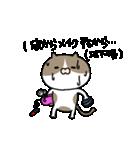 遅刻常習犯の猫平さん【猫田さん番外編1】(個別スタンプ:15)