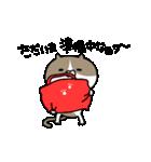 遅刻常習犯の猫平さん【猫田さん番外編1】(個別スタンプ:17)