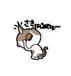 遅刻常習犯の猫平さん【猫田さん番外編1】(個別スタンプ:18)