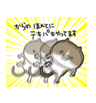 遅刻常習犯の猫平さん【猫田さん番外編1】(個別スタンプ:21)