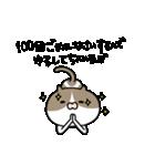 遅刻常習犯の猫平さん【猫田さん番外編1】(個別スタンプ:22)