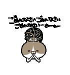 遅刻常習犯の猫平さん【猫田さん番外編1】(個別スタンプ:23)