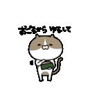遅刻常習犯の猫平さん【猫田さん番外編1】(個別スタンプ:24)