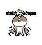 遅刻常習犯の猫平さん【猫田さん番外編1】(個別スタンプ:25)