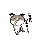 遅刻常習犯の猫平さん【猫田さん番外編1】(個別スタンプ:26)